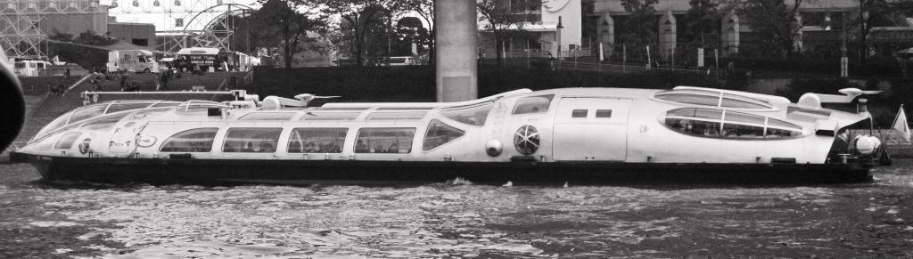 hotaluna boat